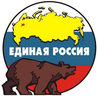 Russian Bear 2