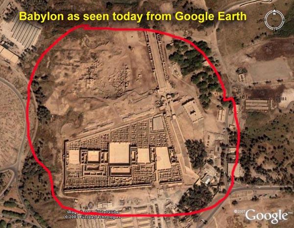 babylon-from-googleearth